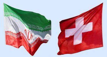 اتاق مشترک ایران و سویسس